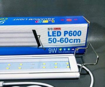 lampu untuk menerangi aquarium dengan terang